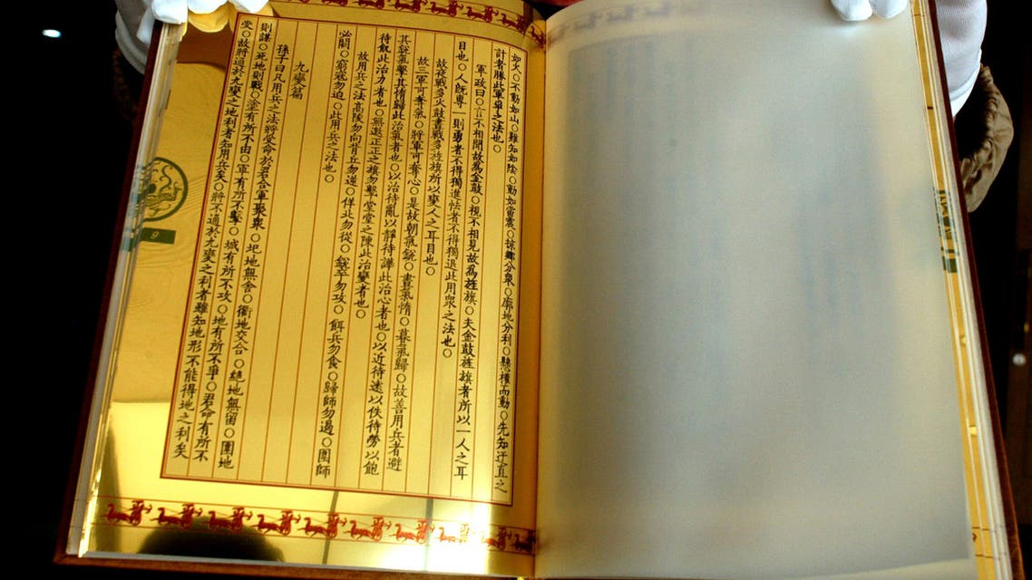 Chinese librarian shows Sun Tzu Art of War gold-plated edition Jinan, East China's Shandong Province, January 11, 2005. (Reuters)