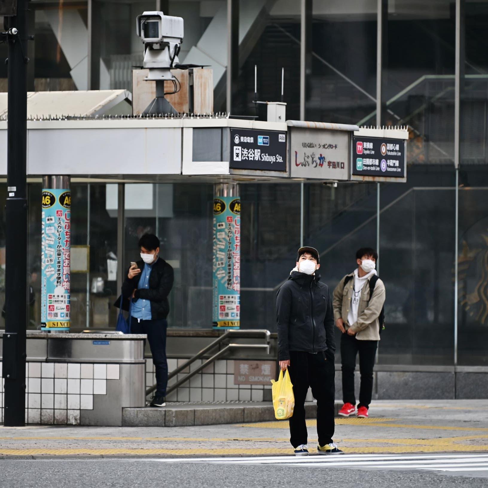 اليابان تطلق حزمة تحفيز جديدة بـ708 مليارات دولار