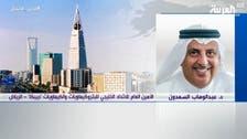 جيبكا للعربية: تراجع 65% بأسعار النافثا للبتروكيماويات