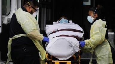 تسجيل 1433 وفاة بكورونا في أميركا خلال 24 ساعة
