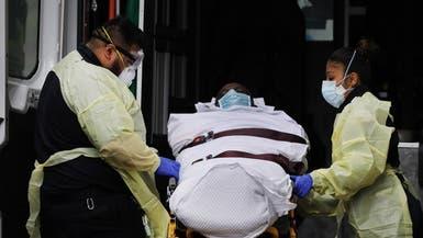 نحو 1000 وفاة في أميركا بيوم واحد.. وترمب: ارتدوا الكمامات
