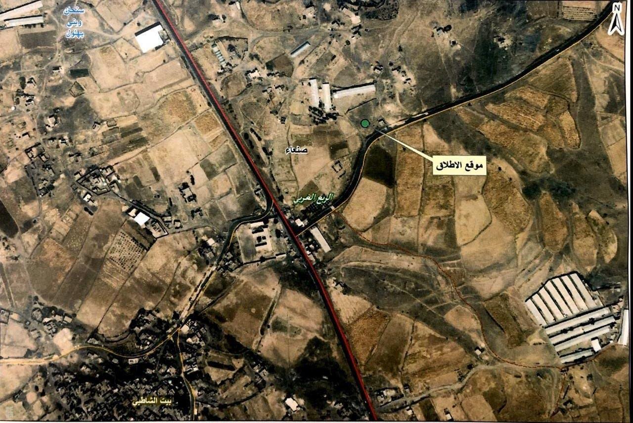 صورة نشرها التحالف لموقع إطلاق الصاروخ