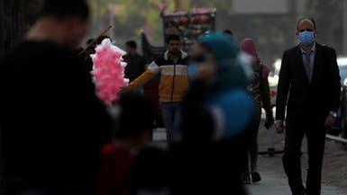 توقعات سلبية لمصر.. النمو قد يتباطأ لـ1% بالربع الرابع