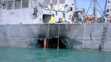 Settlement deal closes USS Cole bombing case, says Sudan