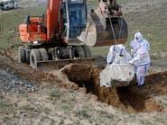 کرونا در افغانستان؛ 38هزار و 897 مبتلا و بیش از 1400 فوتی