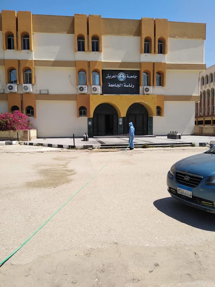 تعقيم جامعة العريش