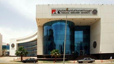 مصر تسمح لصندوق حماية المستثمر بالاستثمار في البورصة