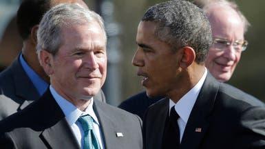 فوكس نيوز: هكذا تنبأ بوش بالوباء واستعد له..