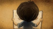 أدب الطفل السعودي في القصة والمسرح