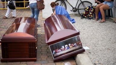 نقص بالتوابيت في الإكوادور.. صناديق ورق لدفن ضحايا كورونا
