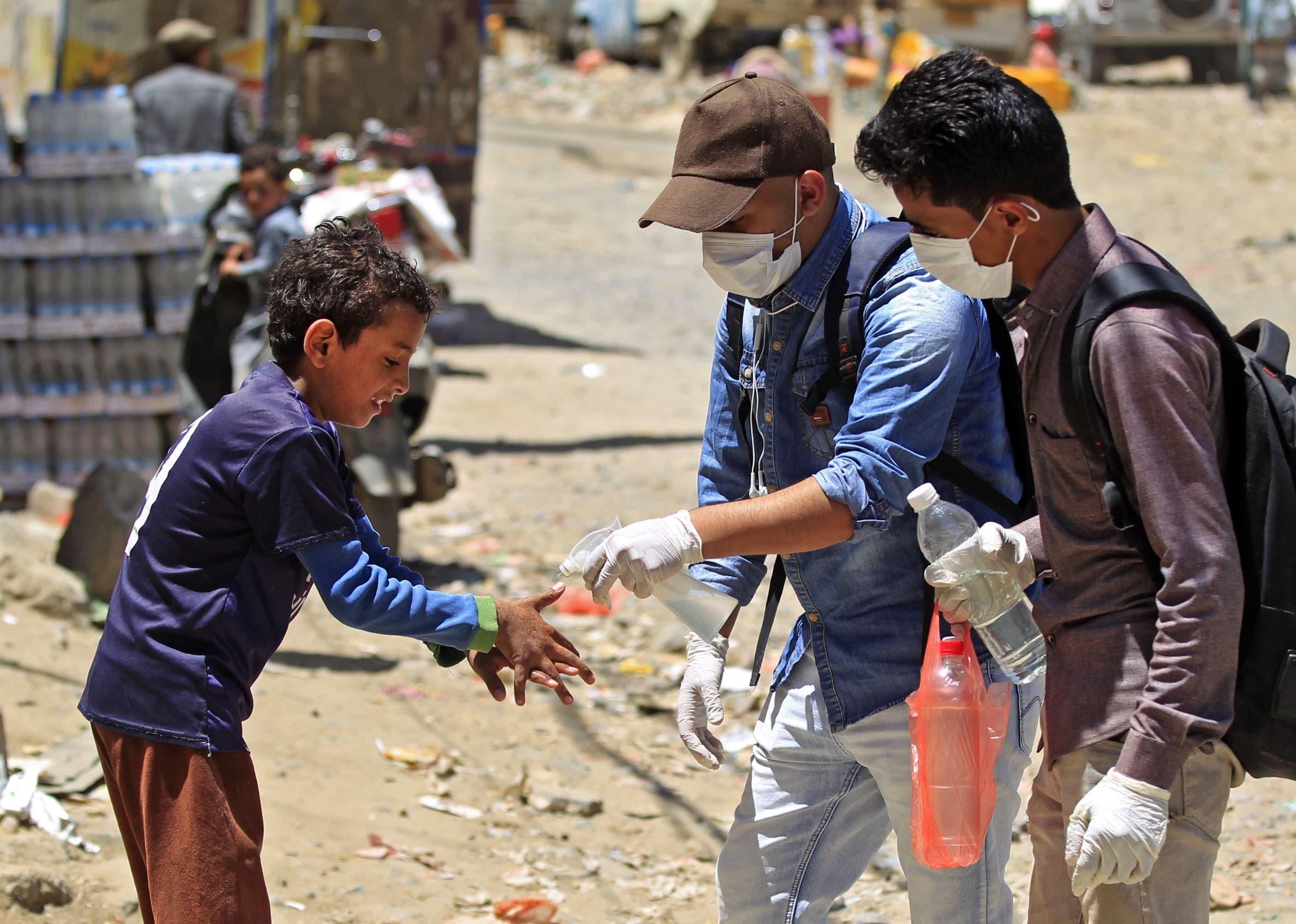 من اليمن (فرانس برس)