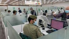 سعودی عرب میں پھنسے عمرہ زائرین کی واپسی کا عمل شروع