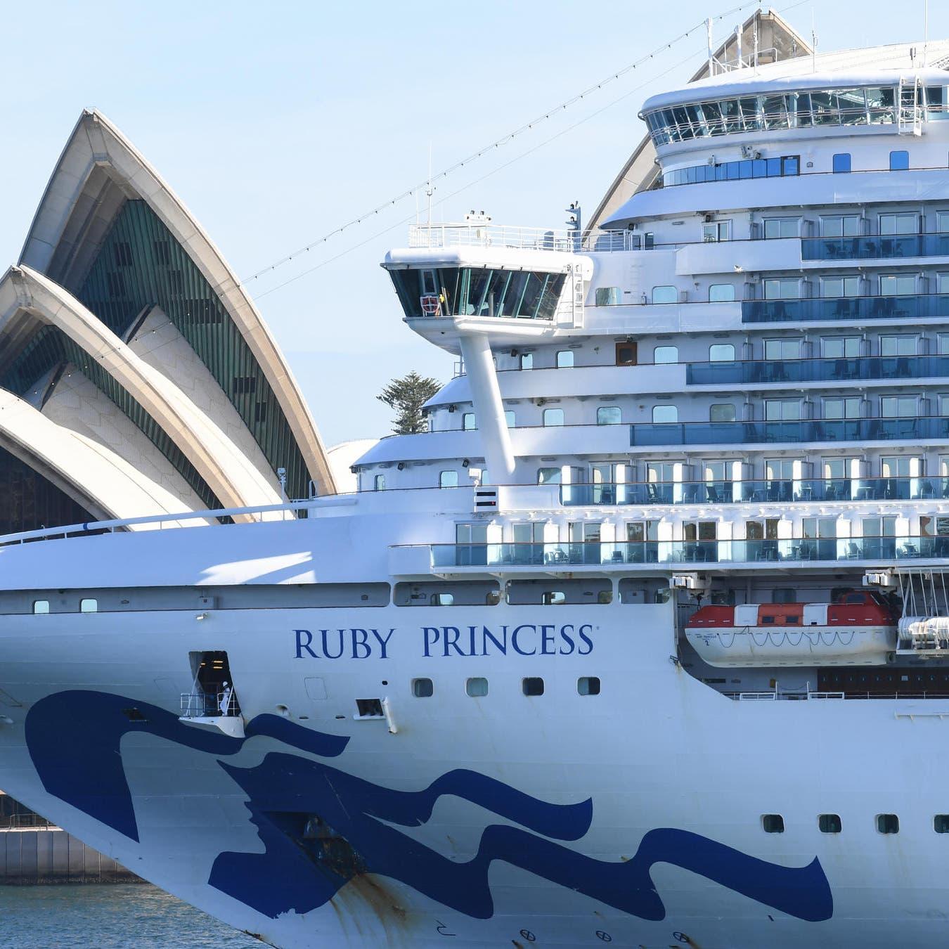 """السفينة المنكوبة بكورونا """" روبي برنسيس """" ترسو بأستراليا"""