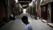 کرونا وائرس : دبئی میں پیدل اور سائیکل سوار اب اجازت کے بغیر باہر نہیں جا سکتے!