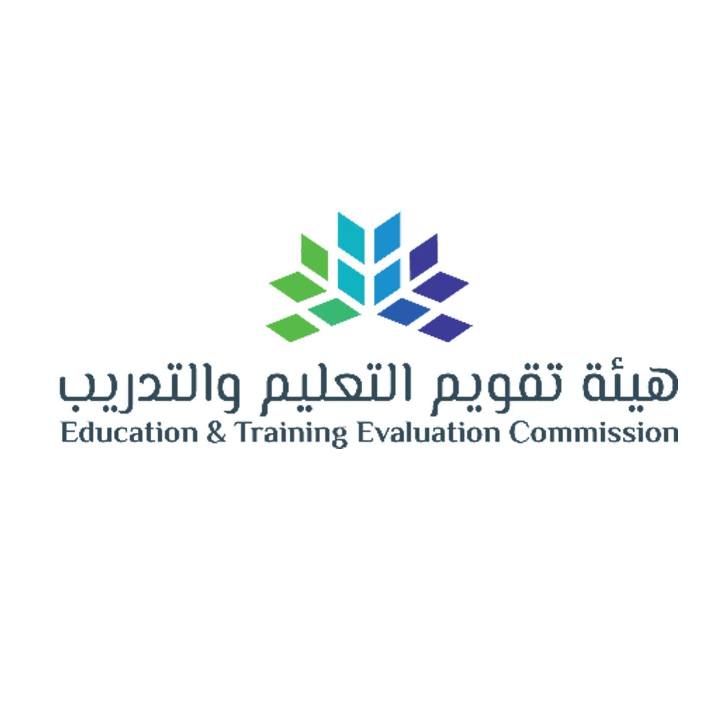إصدار أول رخصة مهنية للمعلمين والمعلمات بالسعودية اليوم