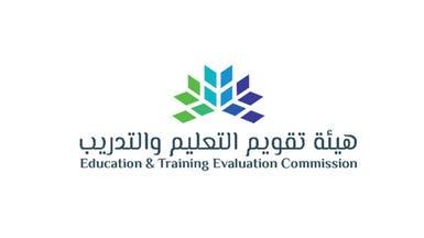 350 ألف طالب يدخلون تجربة الاختبار الإلكتروني بالسعودية