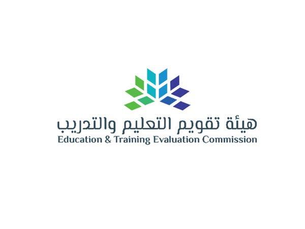 السعودية: تأجيل تطبيق اختبار التحصيل الدراسي لما بعد رمضان