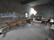 تحقيق أممي: الأسد وحلفاؤه استهدفوا مدرسة وملجأ أطفال