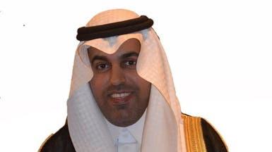 البرلمان العربي يشيد بعقد جلسات افتراضية لمجلس الشورى السعودي