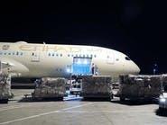 الإمارات ترسل طائرة مساعدات إلى إيطاليا لدعمها في مواجهة فيروس كورونا