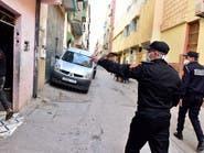 بالصور.. الشرطة تراقب الحظر الصحي الجماعي في المغرب