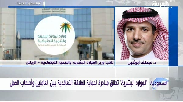 السعودية.. 3 خيارات للموظفين المتضررين من كورونا