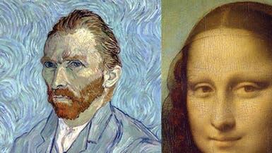 """""""الوجه"""" في مخيلة شعراء البصيـرة.. البردوني نموذجاً"""