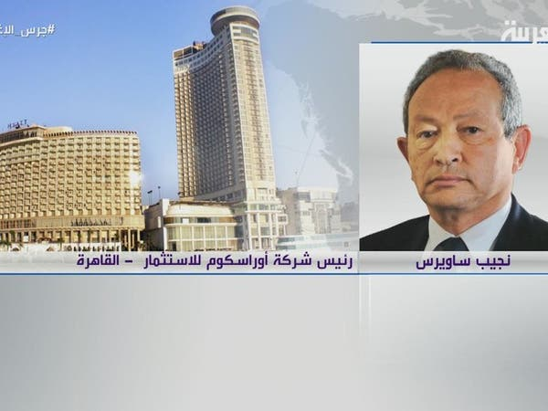 ساويرس: استمرار الإغلاق بسبب كورونا يخلق جيوشا من العاطلين