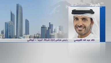 رئيس تبريد للعربية: صفقة إعمار تجعلنا بالمرتبة الثانية