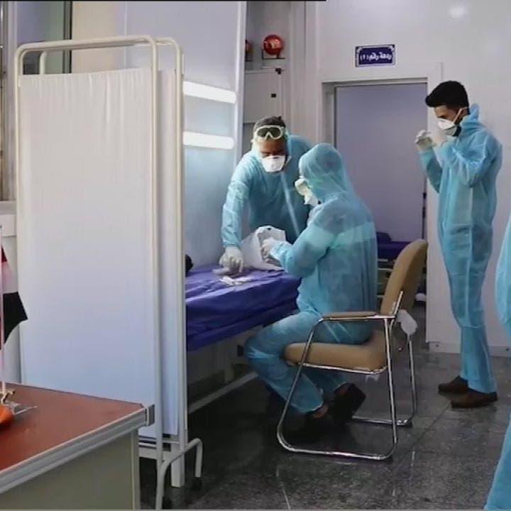 العراق يسجل 4 وفيات جديدة بفيروس كورونا