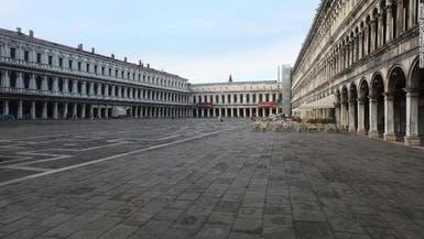 الحياة في إيطاليا تقترب من العودة تدريجيا لطبيعتها.. لماذا؟