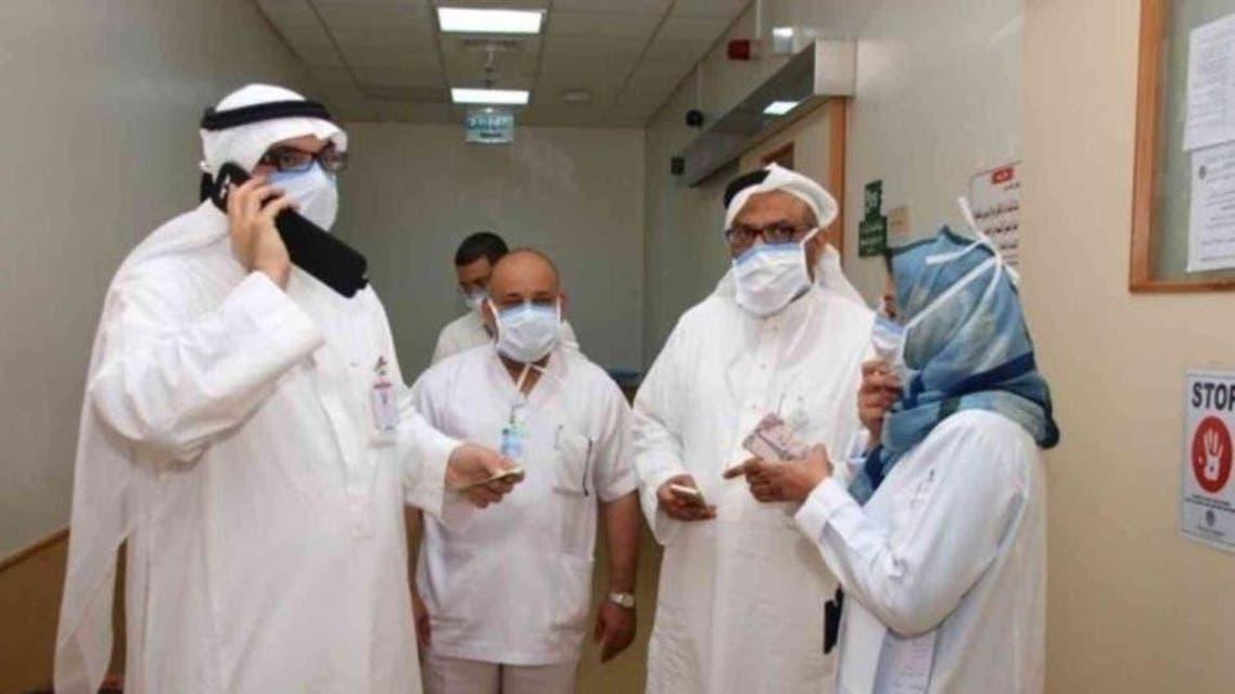 KSA: Coronavirus Cases