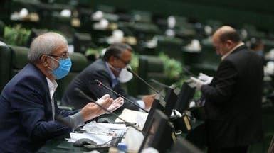 برلماني إيراني: 50 نائباً قد يكونون مصابين بالوباء