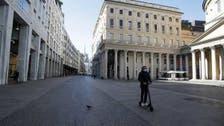 عجز ميزانية إيطاليا يقفز فوق 28 مليار دولار