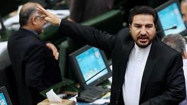 نائب إيراني: التضحية بأرواح الناس لأجل الصين خطأ فادح