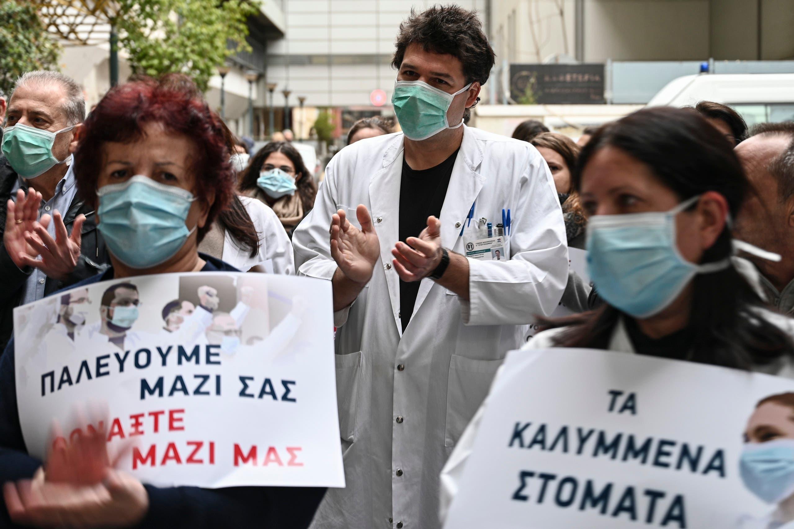 أطباء يتظاهرون في اليونان ( 7 أبريل 2020- فرانس برس)