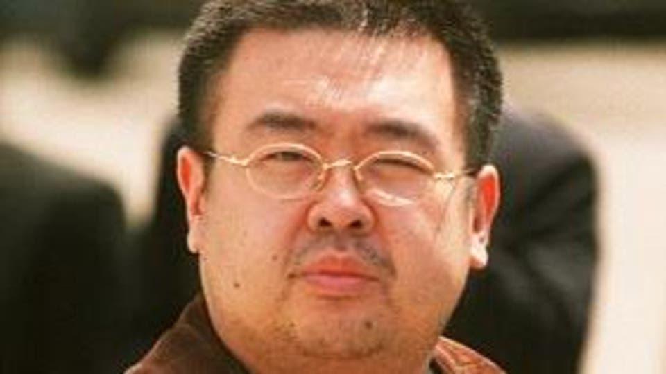 كيم جونغ نام، الأخ غير الشقيق لزعيم كوريا الشمالية