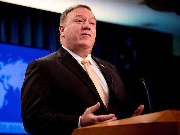 بومبيو:لن نسمح لإيران بزعزعة استقرار المنطقة مجدداً