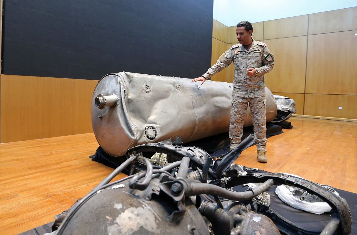 Arab Coalition spokesman, Colonel Turki al-Malki, displays the debris of a ballistic missile which he says was launched by Yemen's Houthi group towards the capital Riyadh, during a news conference in Riyadh, Saudi Arabia March 29, 2020. (Reuters)