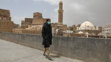 Coronavirus: Arab Coalition declares Yemen ceasefire, says Saudi Press Agency