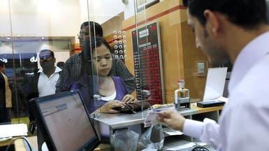 البنك الدولي: تحويلات المغتربين تتراجع 20% في 2020