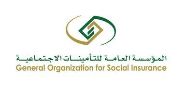 السعودية تستقبل طلبات القطاع الخاص المتأثر من كورونا