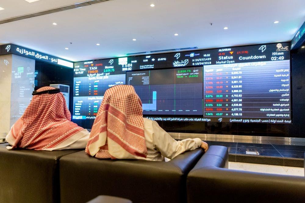 متداولان بسوق الأسهم السعودية