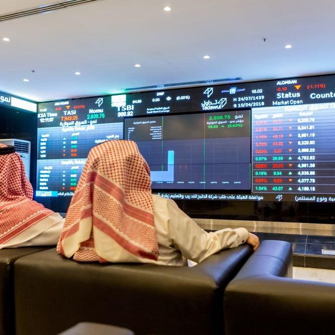 السوق السعودية تتصدر بورصات المنطقة بارتفاع 0.6%