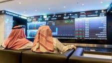 """سوق الأسهم السعودية يغلق مرتفعاً.. وسهم """"معادن"""" يقفز 5%"""