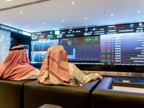 سوق السعودية تقفز فوق 7100 نقطة.. وسهم أرامكو يرتفع 2.3%