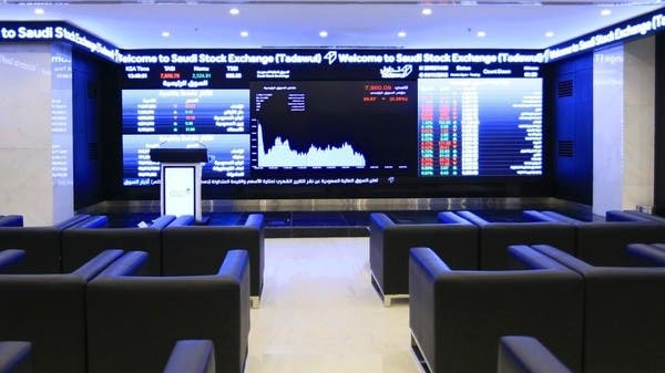 صعود مؤشر الأسهم السعودية 1% قرب 7400 نقطة