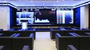 بهذه العوامل.. تأثرت نتائج البنوك السعودية بالربع الثاني