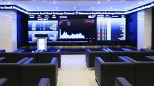 ارتفاع توزيعات أرامكو يبعث التفاؤل لدى المستثمرين