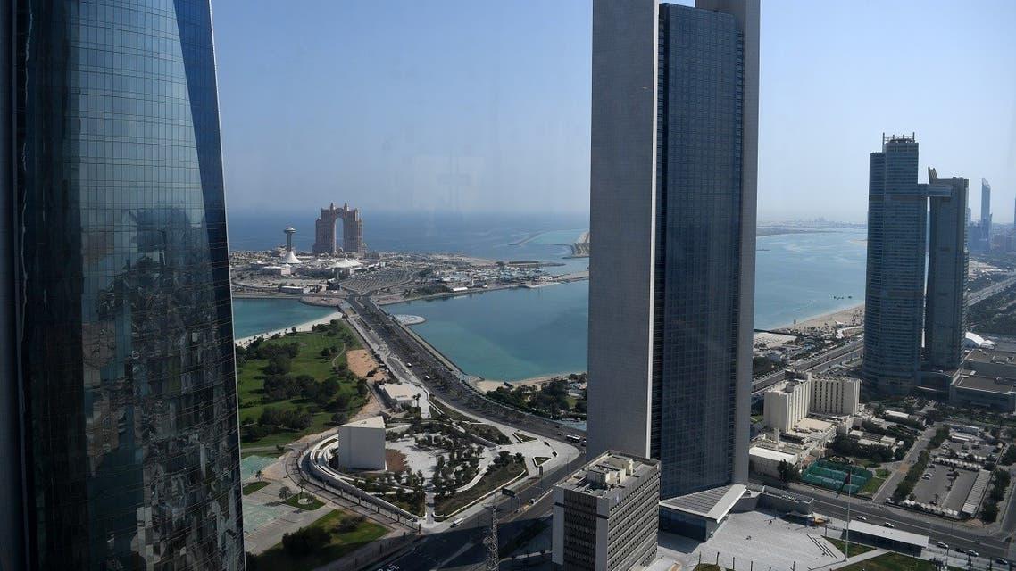 Abu Dhabi Skyline UAE